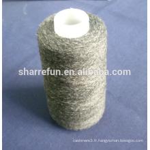 Le service de stock d'usine de la Chine fournissent beaucoup de fils de laine de mouton de couleurs 2 / 26nm