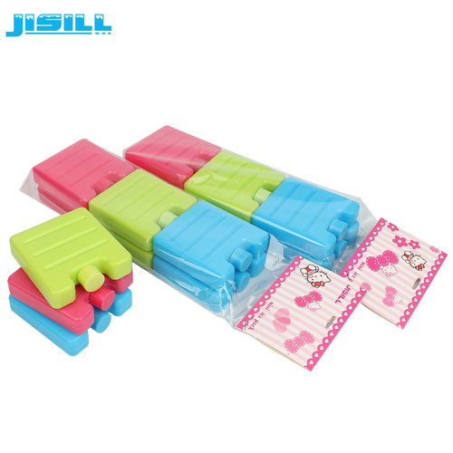 Lindo Mini Ice Pack Cool Cooler