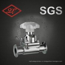 Санитарно-мембранный клапан для фармацевтической нержавеющей стали