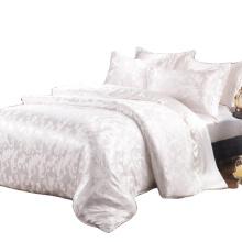 Juego de cama de seda tejida jacquard de lujo de nuevo diseño