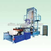 HDPE / LDPE / LLDPE Film Blowing Machines