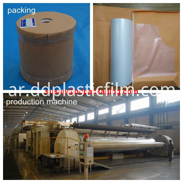 matte surface polyester film production_