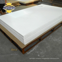 Jinbao flexible decoration 3mm wholesale perspex acrylic sheets price