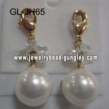 gift wedding shell pearl earrings