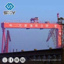 China Berühmte Werft-Kran-schwere Ausrüstung der Marke-200T