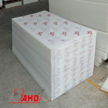 Professionelles Angebot Fabrik-Kunststoff-Polyethylen-PE-Folie