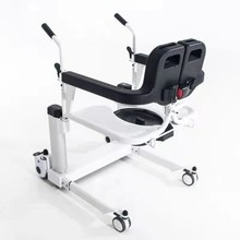 Health care protable lift chair shower electric wheelchair