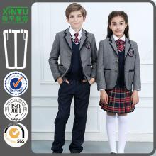 2016 Beautiful School Uniform Banarasi Salwar Suit