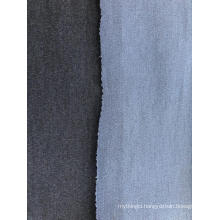 Textured double -faced denim fabric