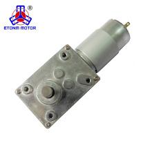 worm gear motor 12v 30rpm
