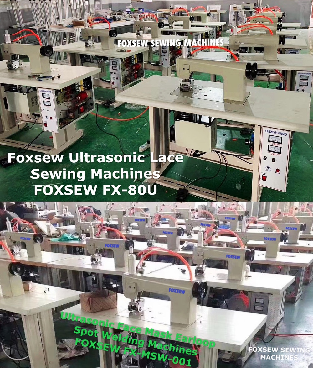 Ultrasonic Lace Sewing Machines (1)