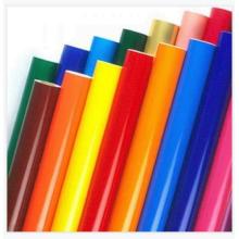 Color Vinyl film (PVC)