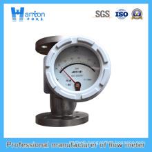 304 Intelligent Metal Tube Flow Meter