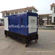 10-1875KVA Good price generators nigeria for hot sale with CE