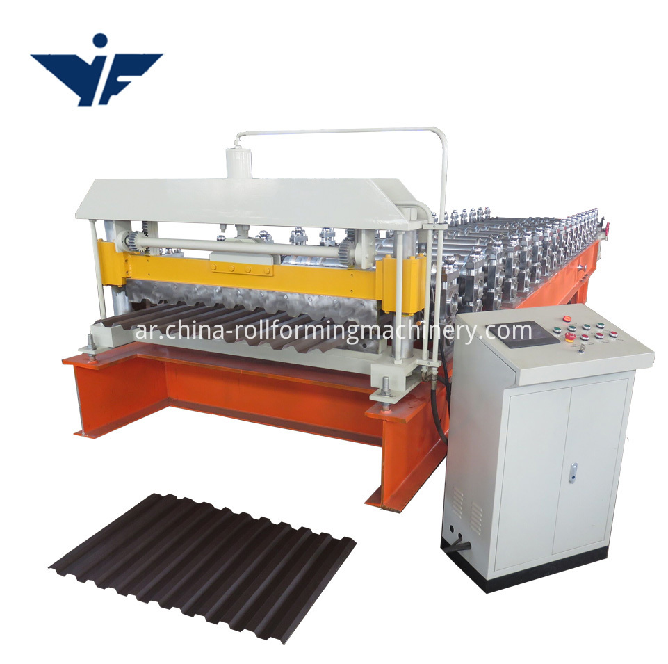 Ppgi Roof Tile Machine