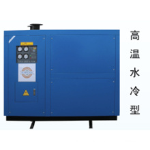Air Compressor Air Dryer Machine