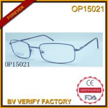 Горячая продажа простой кадр оптических стекол (OP15021)