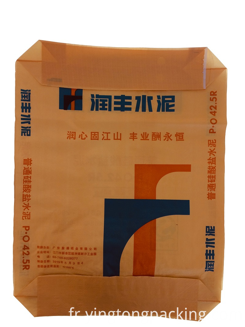 Polypropylene Woven Laminated Cement Bag