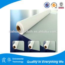 DPP 79T 200mesh 55um PW polyester/nylon silk screen printing mesh