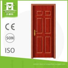 Привлекательный дизайн экстерьера ПВХ дома деревянные двери с хорошим качеством от поставщиков Китая