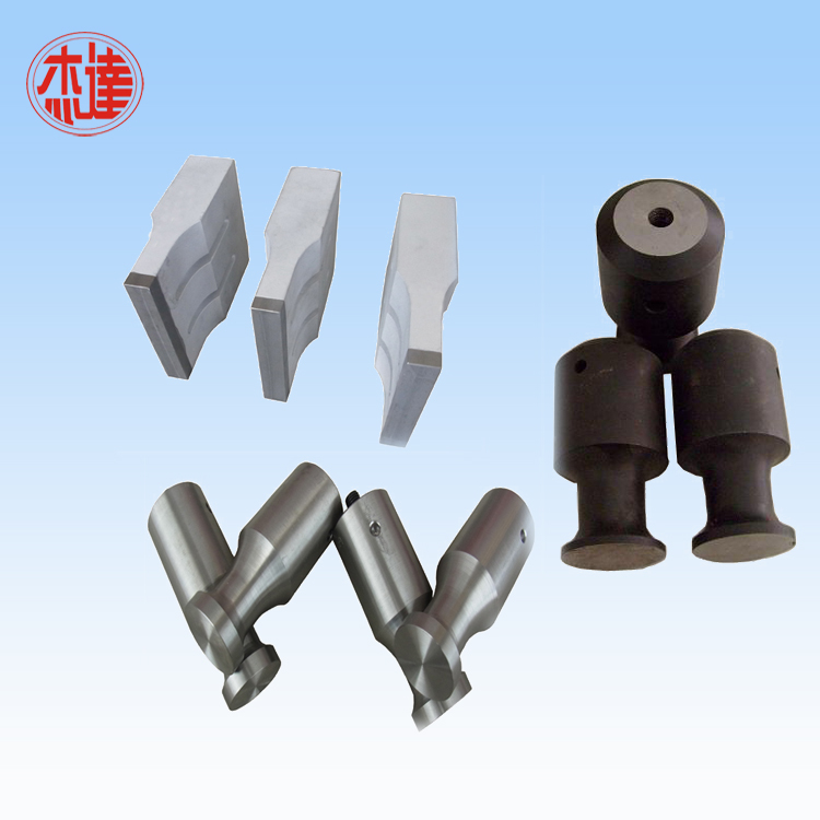 Three type ultrasonic welding head