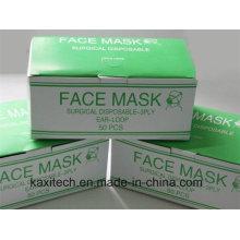 Одноразовая нетканая маска для лица