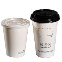 Wholesale PAPER CUP WHITE