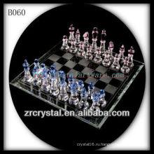 К9 Изысканные Хрустальные Шахматы