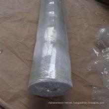Aluminum Wire Netting/Aluminum Alloy Wire Netting