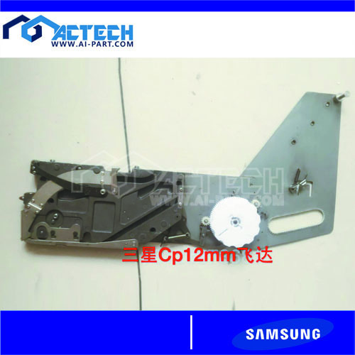 Samsung CP 12mm Feeder_1