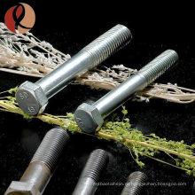 высокопрочный с шестигранной головкой размеры М7, гайки, болты, крепеж от производителя ханьдань