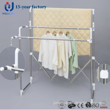 4 Bar Adjustable Garment Hanger