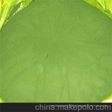 Chlorella broken cell-wall powder