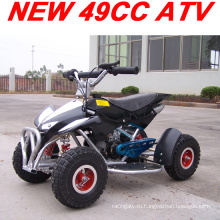 Мини-49куб.см Квадроцикл для детей
