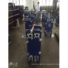 Vicarb V20-C Ss 304/316L Plate Frame Heat Exchanger