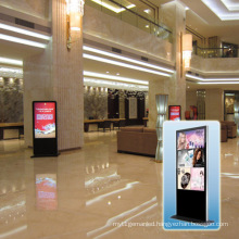 Elegant Cabinet Type Stand-Alone Advertising Machine