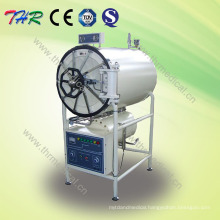 Big Capacity Horizontal Cylindrical Pressure Steam Autocalve