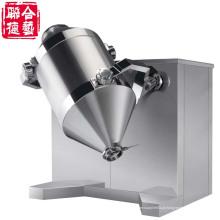 Máquina de mistura de grânulos Gh-1500 com movimento polidirecional