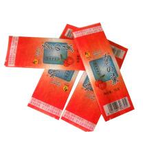 50g saco de chá preto / Side Gusset Tea Bag / bolsa de chá plástico