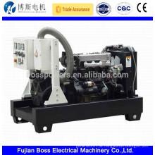 Mit ATS 20KW Powered by FOTON Diesel-Generator-Set