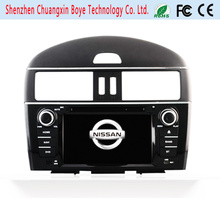 Car Navigation Entertainment System for Nissan New Tiida