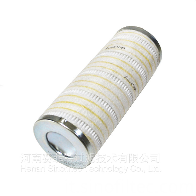 High-quality-super-fine-fiber-HC9600FDT16H-filter (2)