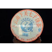 2006 Xiaguan FT8653 Сырье Pu Er торт Юньнань Qizi Бинг Ча