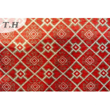 Three Colors of The Square Pattern of Chenille Jacquard Weaving Fabric