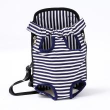 Pet Outing Carrying Bag Fashion Pet Chest Backpack Shoulder Chest Back Mesh Four Leg Bag