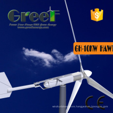 10kw 200rpm Wind Turbine with Horizontal Axis Wind Generator