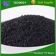 Acuario filtro de medios de carbón activado, calidad estable