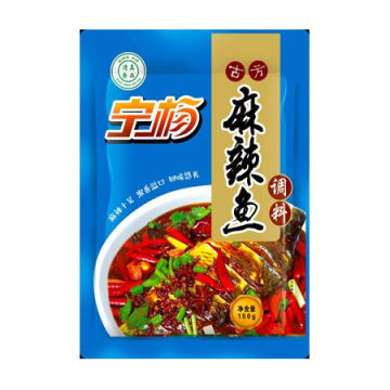 Spicy Flavor Fish Seasoning