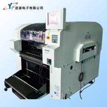 N510011554AA CM602 SMT Máquina Pieza de repuesto Key Board