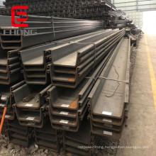 400X150 shoring sheet pile hot rolled U type sheet pile piling walls